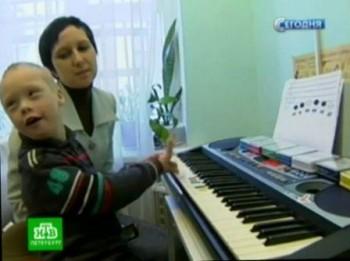 Репетитор по фортепиано, комплексные уроки музыки Москва  - фото1.jpeg